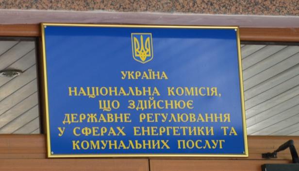 Kyrgw croper ru