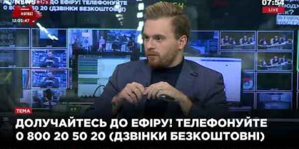 Вбудована мініатюра для Виконавчий директор АМУ О.Слобожан в ефірі телеканалу NewsOne, 15 листопада 2017 року