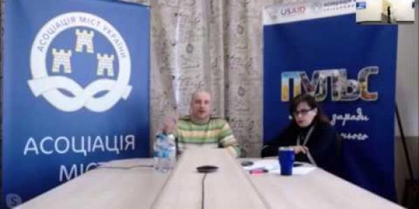 """Вбудована мініатюра для О.Слобожан на онлайн-конференції """"Громади в умовах карантину: український та закордонний досвід"""", 26 березня 2020 року"""