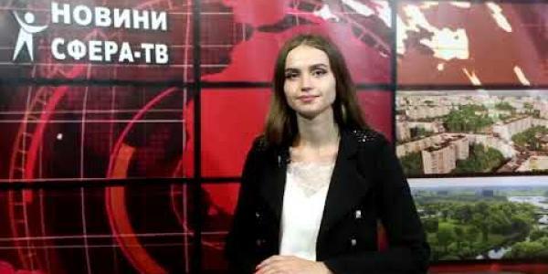 Вбудована мініатюра для Маршрути успіхів у Луцьку, 11-12 червня 2019 року, телеканал Сфера-ТВ.Луцьк