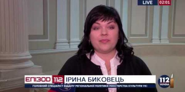 """Вбудована мініатюра для """"Маршрути успіхів"""" в Одесі, 112 канал, 20 квітня 2017 року"""