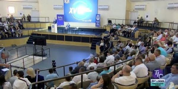 Вбудована мініатюра для XV Український муніципальний форум в Одесі, День діалогу з владою, 18 червня 2019 року, ТІС ТВ